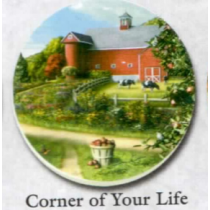 CORNER OF YOUR LIFE